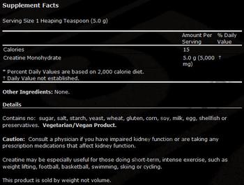 Съдържание » Дозировка » Прием » Как се пие » Creatine Monohydrate Прах - 1000 г » Now Foods » Креатин монохидрат