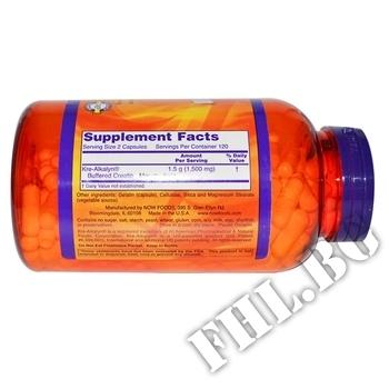 Съдържание » Дозировка » Прием » Как се пие » Kre-Alkalyn 750 мг - 240 капсули » Now Foods » Кре-алкалин