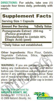 Съдържание » Дозировка » Прием » Как се пие » Pomegranate Екстракт от нар » Nature's Bounty » Антиоксиданти