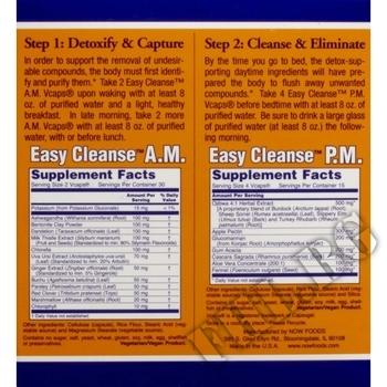 Съдържание » Дозировка » Прием » Как се пие »  Easy Cleanse Kit » Now Foods » Детоксикация