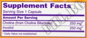 Съдържание » Дозировка » Прием » Как се пие »  Choline & Inositol 500 мг  » Now Foods » Витамини и минерали