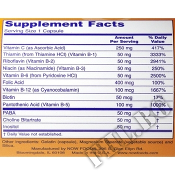Съдържание » Дозировка » Прием » Как се пие »  Vitamin B-50 100 tab » Now Foods » Витамин B-Complex