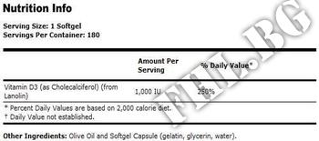 Съдържание » Дозировка » Прием » Как се пие » Vitamin D-3 1000 IU 180 softgels » Now Foods » Витамин D
