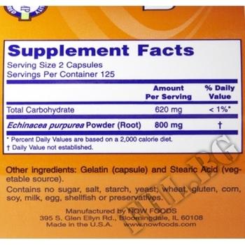 Съдържание » Дозировка » Прием » Как се пие » Echinacea 400 мг » Now Foods » Ехинацея
