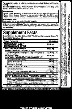 Съдържание » Дозировка » Прием » Как се пие » Allmax | Cremagnavol  » Allmax Nutrition » Креатинова матрица
