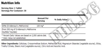 Съдържание » Дозировка » Прием » Как се пие » SAM-E 100 мг /S-Adenosylmethionine  » Now Foods » Добро настроение