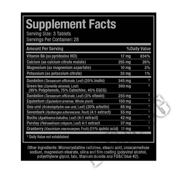 Съдържание » Дозировка » Прием » Как се пие » Hydradry  » Allmax Nutrition » Билков Диуретик