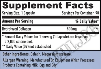 Съдържание » Дозировка » Прием » Как се пие » Collagen 500mg 90 Caps » Haya labs » Колаген