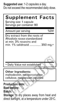 Съдържание » Дозировка » Прием » Как се пие »  Rhodiola Rosea 90 caps » ВемоХерб » Билки