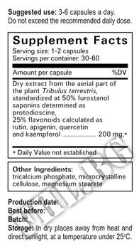 Съдържание » Дозировка » Прием » Как се пие » Tribulus Forte 60 Caps. » ВемоХерб » Формули за мъже