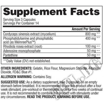 Съдържание » Дозировка » Прием » Как се пие » ADRENO CHARGE » Gaspari Nutrition » Сила и издръжливост