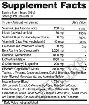 Съдържание » Дозировка » Прием » Как се пие » Gaspari SP250 » Gaspari Nutrition » Топ 10 Азотни бустери