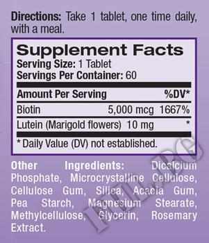 Съдържание » Дозировка » Прием » Как се пие » Biotin Plus Lutein » Natrol » Витамин B7