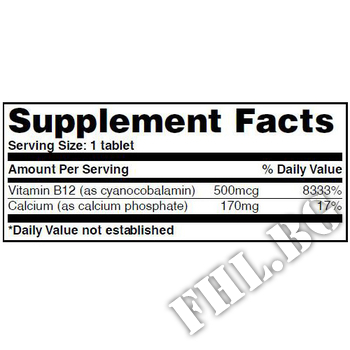 Съдържание » Дозировка » Прием » Как се пие » Vitamin B12 Sublingual  » Haya labs » Витамин B12