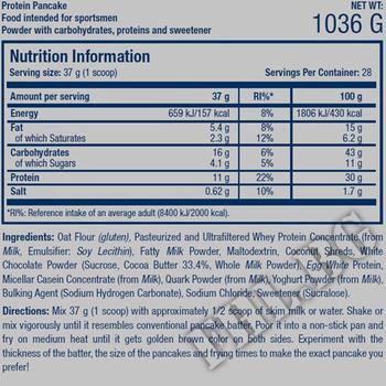 Съдържание » Дозировка » Прием » Как се пие »  Protein pancake  » Scitec » Заместител на храна