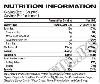 Съдържание » Дозировка » Прием » Как се пие »  Iron Muscle Bar » MusclePharm » Протеинови Барове