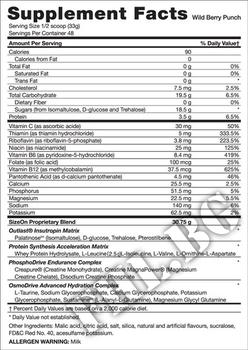 Съдържание » Дозировка » Прием » Как се пие » SizeOn Maximum Performance » Gaspari Nutrition » Сила и издръжливост