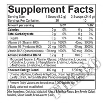 Съдържание » Дозировка » Прием » Как се пие » AminoLIFT » USP Labs » Аминокиселини