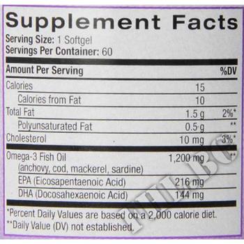 Съдържание » Дозировка » Прием » Как се пие » Omega 3 fish oil 1200 mg » Natrol » Омега 3 Рибено масло