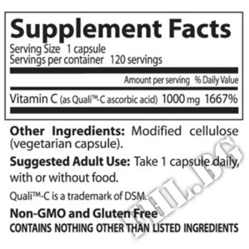 Съдържание » Дозировка » Прием » Как се пие » Best Vitamin C  » DOCTOR'S BEST » Витамин C