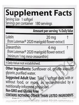 Съдържание » Дозировка » Прием » Как се пие »  Best Lutein 20mg. » DOCTOR'S BEST » Антиоксиданти