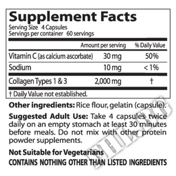 Съдържание » Дозировка » Прием » Как се пие »  Collagen Types 1 & 3 with Peptan » DOCTOR'S BEST » Колаген