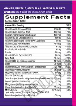 Съдържание » Дозировка » Прием » Как се пие » Multiple for Men Multivitamin                                                           » Natrol » Мултивитамини