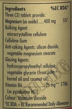 Съдържание » Дозировка » Прием » Как се пие » MAGNESIUM + B-6 TABS » Solgar » Магнезий