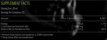 Съдържание » Дозировка » Прием » Как се пие » Liquid L-Carnitine 5000 » Mex Nutrition » Течен Л карнитин