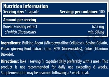 Съдържание » Дозировка » Прием » Как се пие » Mega Ginseng » Scitec » Билки