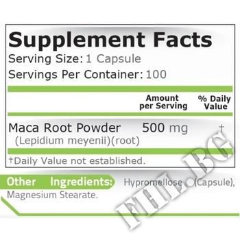 Съдържание » Дозировка » Прием » Как се пие » MACA 500 mg 100 vegetarian capsules » Pure Nutrition » Формули за мъже