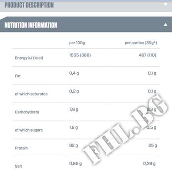 Съдържание » Дозировка » Прием » Как се пие »  ISO 100 1,6lbs » Dymatize  »   Суроватъчен изолат