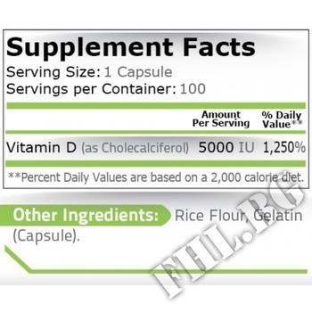 Съдържание » Дозировка » Прием » Как се пие »  VITAMIN D3 5000 IU » Pure Nutrition » Витамин D