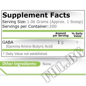 Съдържание » Дозировка » Прием » Как се пие » GABA 212 gr » Pure Nutrition » Стимулатори хормон на растежа