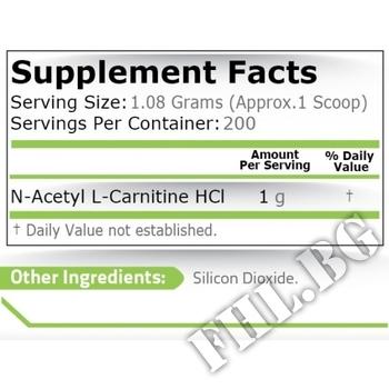 Съдържание » Дозировка » Прием » Как се пие »  Acetyl L-Carnitine 216 gr » Pure Nutrition » Ацетил L-карнитин (ALC)