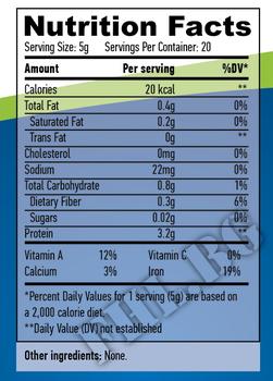 Съдържание » Дозировка » Прием » Как се пие » Organic Spirulina Powder » Haya labs » Зелени Храни