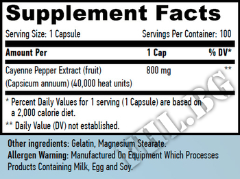 Съдържание » Дозировка » Прием » Как се пие » Cayenne Pepper Extract  » Haya labs » Билки за отслабване