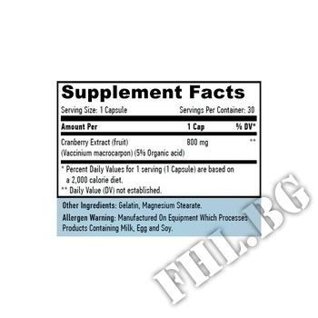 Съдържание » Дозировка » Прием » Как се пие » Cranberry Fruit Extract » Haya labs » Здраве и Тонус
