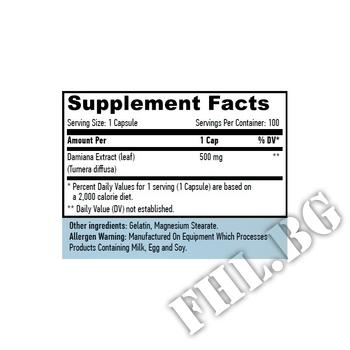 Съдържание » Дозировка » Прием » Как се пие » Damiana Leaf Extract » Haya labs » Формули за мъже