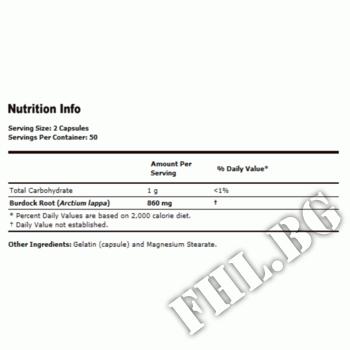 Съдържание » Дозировка » Прием » Как се пие » Burdock Root 430 мг » Now Foods » Билков Диуретик