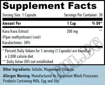Съдържание » Дозировка » Прием » Как се пие » Kava Kava 200 mg. » Haya labs » Нервна Система