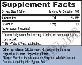 Съдържание » Дозировка » Прием » Как се пие » Potassium Gluconate 99mg. » Haya labs » Витамини и минерали