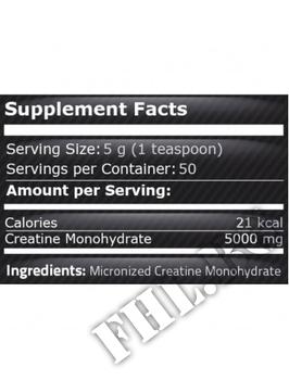 Съдържание » Дозировка » Прием » Как се пие » CREAPURE CREATINE 250gr » Pure Nutrition » Креатин
