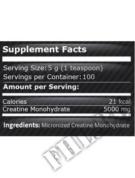 Съдържание » Дозировка » Прием » Как се пие » CREAPURE CREATINE 500gr » Pure Nutrition » Креатин