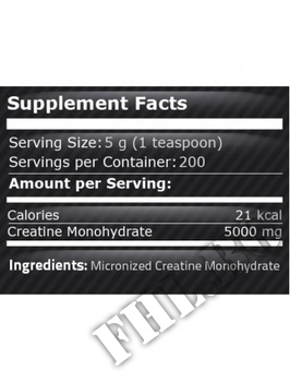 Съдържание » Дозировка » Прием » Как се пие » CREAPURE CREATINE 1000gr » Pure Nutrition » Креатин