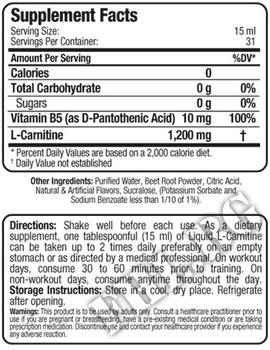 Съдържание » Дозировка » Прием » Как се пие »  Liquid L-Carnitine 473 ml » Allmax Nutrition » Течен Л карнитин