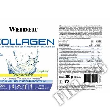 Съдържание » Дозировка » Прием » Как се пие »  Колаген на прах » Weider » Колаген