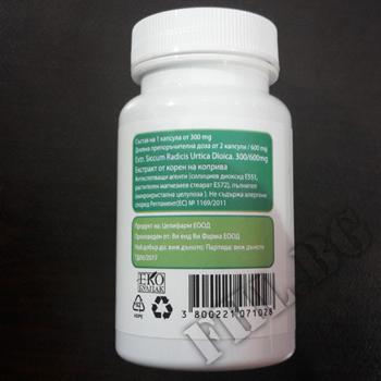 Съдържание » Дозировка » Прием » Как се пие » Nettle 300 mg 60 caps » Celipharm » Формули за мъже