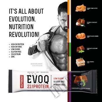 Съдържание » Дозировка » Прием » Как се пие »  EVOQ 12 X 60 gr » Nutrend » Протеинови Барове