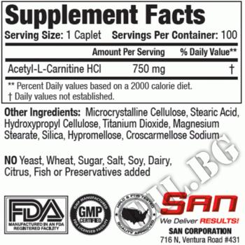 Съдържание » Дозировка » Прием » Как се пие »  Alcar 100 Tabs. » SAN » Ацетил L-карнитин (ALC)